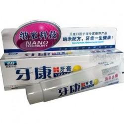 Зубная паста 999 (профилактическая). 110 гр.